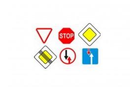 Semne rutiere şi de semnalizare